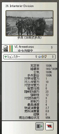 ScreenSave2.png